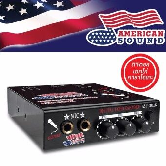 AMERICAN SOUND ปรีไมค์ ปรีคาราโอเกะ AMS-301K