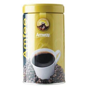 Amway กาแฟสำเร็จรูป แอมฟี่ 2ขวด