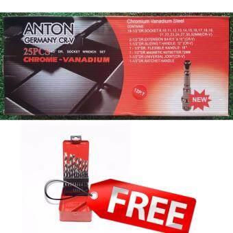 Anton ชุดบล๊อค 4หุน 25ชิ้น แถมฟรี ชุดดอกสว่านสแตนเลส เจาะเหล็ก 19ชิ้น ขนาด1-10มิล.