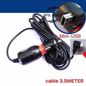anytek Mini USB Charger Adapter For Car DVR Camera