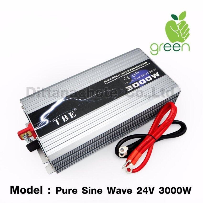 Applegreen TBE Power Inverter Pure Sine Wave24V 3000W Car Accessories Car Charger DC24V to AC220V Solar Power หม้อแปลง เครื่องแปลงไฟ ไฟแบตเป็นไฟบ้าน ใช้กับมอเตอร์ 12V 24V โซล่าเซลล์ ปั้มน้ำ ปั้มลม สว่าน หินเจียร์ เครื่องปั่นน้ำผลไม้ ชุดแห่เครื่องเสียง ส่ง