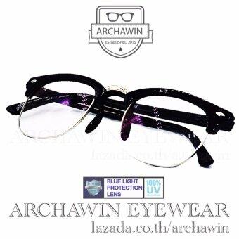 แว่นตากรองแสง แว่นกรองแสง Archawin กรอบแว่นตา แฟชั่น เกาหลี ทรง Club Master รุ่น SOUL - (Black) (กรองแสงคอม กรองแสงมือถือ ถนอมสายตา)