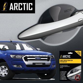 ARCTIC ฟิล์มกันรอยเบ้ามือจับรถ Ford Ranger T6 (2015-2016) 5 ประตู