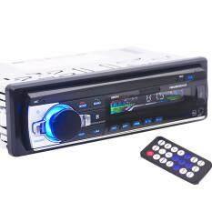 FM Aux Input Receiver SD USB MP3 WMA Radio Player - intl Perbandingan .