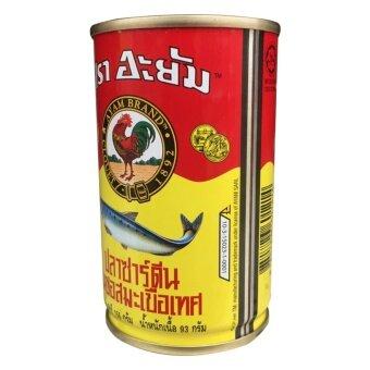 AYAM อะยัม ปลาซาร์ดีนในซอสมะเขือเทศ ชนิดฝาดึง 155 กรัม แพ็ค 3กระป๋อง (รวม 4 แพ็ค ทั้งหมด 12 กระป๋อง) - 3