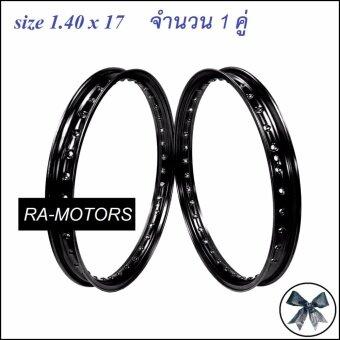 BANZAI วงล้อ สีดำ อลูมิเนียม 1.40 ขอบ 17 สำหรับ รถจักรยานยนต์ทั่วไป