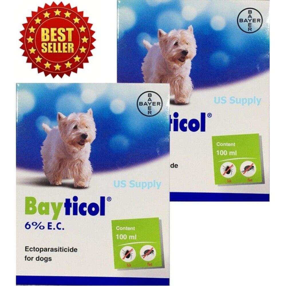 ลดสุดๆ Bayticol 100 ml (2 ขวด) ไบติคอล ผสมน้ำราดพื้น กรง คอก พ่นตัวสุนัข ควบคุมและกำจัด เห็บ หมัด เหา (EXP: 10/2020) + ส่งฟรี KERRY+