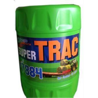 น้ำมันเกียร์ และไฮดรอลิค รถแทรกเตอร์ BCP (บางจาก) ซูเปอร์แทรค 7884 ขนาด 18 ลิตร