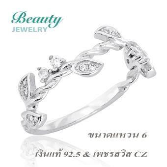 Beauty Jewelry  เงินแท้ 92.5 silver 925 เครื่องประดับผู้หญิง แหวนเพชรใบมะกอก ใบแห่งความสำเร็จ ประดับเพชรสวิส CZ รุ่น RS2091-RR เคลือบทองคำขาว ((มีขนาดแหวน 6, 7)