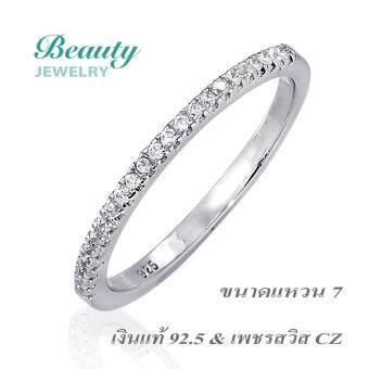 Beauty Jewelry เครื่องประดับผู้หญิง แหวนเพชรคลาสสิค ยอดนิยม เงินแท้ 92.5 sterling silver ประดับเพชรสวิส CZ รุ่น RS2071-RR เคลือบทองคำขาว