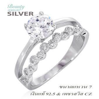 beauty jewelry contemporary style 925 sterling silver cz rs2124 rr 6 7 8 1493888814 38600871 433eb4858552217d070ed7d98d0bd8ef product ราคาต่ำที่สุด Beauty Jewelry เครื่องประดับผู้หญิง แหวนเพชร Contemporary Style เงินแท้ 92.5 sterling silver ประดับเพชรสวิส CZ รุ่น RS2124 RR เคลือบทองคำขาว  ขนาดแหวน 6  7  และ 8