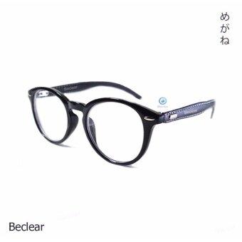 Beclear แว่นพร้อมเลนส์สายตาสั้น-225 ทรงกลมขาหนัง (สีดำ)แว่นตาสายตาสั้น กรอบแว่น