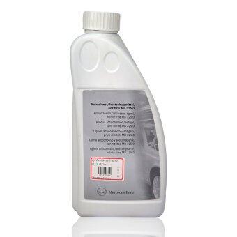 ต้องการขาย BENZ น้ำยาป้องกันสนิมหม้อน้ำ 1.5 ลิตร