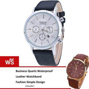 ต้องการขาย BEST Date Calendar Quartz Waterproof Casual Watch นาฬิกาข้อมือชาย สีดำ สายหนังพียู Silver Case รุ่น BB0004 (White)(ฟรี Business Quartz Waterproof Leather Watchband Fashion Popular Design Watch)