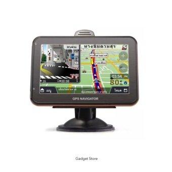 Best GadgetsGPS Navigator II จีพีเอสเครื่องนำทางอัจฉริยะสำหรับรถยนต์ หน้าจอ 5 นิ้วนำทางแม่นยำ อีกทั้งยังรวมฐานข้อมูลจาก Foursquare ทำให้การ POI ค้นหาร้านค้า ร้านอาหาร ได้มากยิ่งขึ้นกว่าเดิมแผนที่ภาษาไทย อัพเดทฟรี
