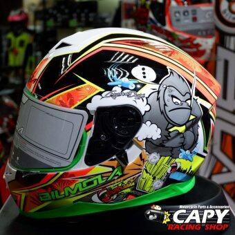 เปรียบเทียบราคา Bilmola หมวกกันน็อก หมวกกันน็อค หมวกกันน๊อก หมวกกันน๊อค Bilmola Defender Kingkong Green (Big Bike and motorcycle Helmet)