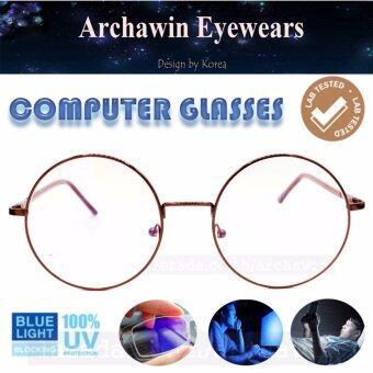 แว่นตากรองแสง Blue Blocking Glasses รุ่น 902 Brown (กรองแสงคอม กรองแสงมือถือ ถนอมสายตา)