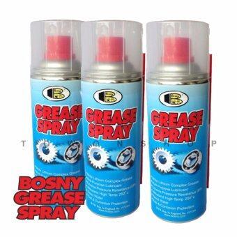 Bosny จารบีขาว สเปรย์หล่อลื่นโซ่ Grease Spray 200 ml(3 กระป๋อง)