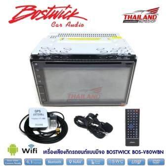 เครื่องเสียงติดรถยนต์แบบมีจอ BOSTWICK BOS-V80WBN