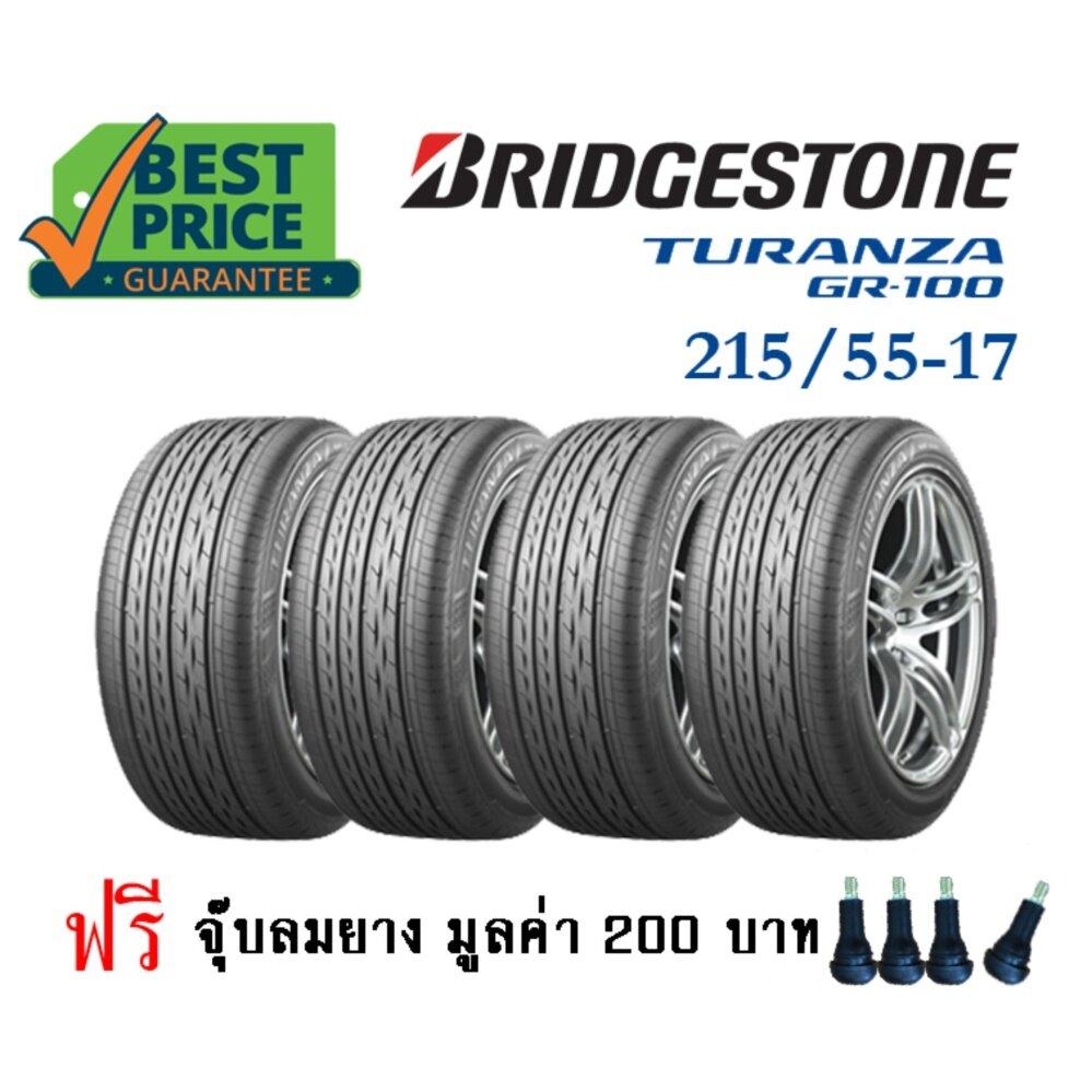 ประกันภัย รถยนต์ 2+ พังงา Bridgestone 215/55-17 GR100 4 เส้น ปี 18 (ฟรี จุ๊บยาง 4 ตัว มูลค่า 200 บาท)
