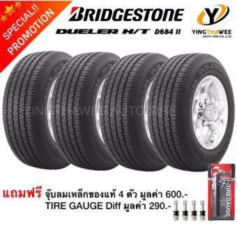 Bridgestone ยางบริสโตน ขนาด 265/65R17 DUELER H/T 684II จำนวน 4 เส้น (แถมจุ๊บเหล็กฟรี 4 ตัว)