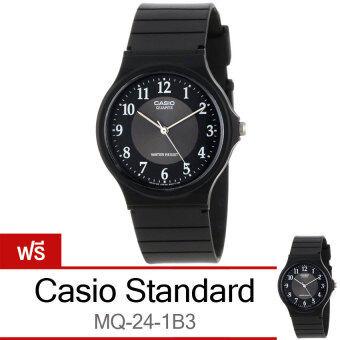 Buy1 Get 1 Casio standard นาฬิกาข้อมือ MQ-24-1B3 สายยางสีดำ