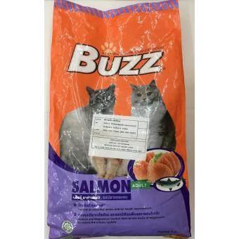 Buzz Adult Cat Food Salmon Flavour บัซซ์ อาหารแมวโต รสปลาแซลมอน 7kg.