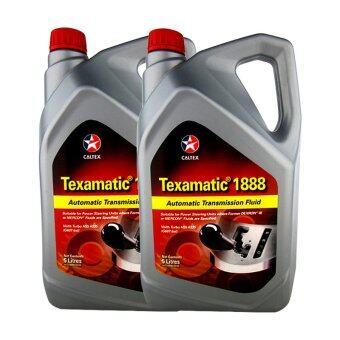 ประกาศขาย CALTEX น้ำมันเกียร์ออโตเมติค TEXAMATIC 1888 5 ลิตร (2 แกลลอน)