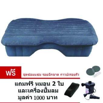 Car Air Bed ที่นอนในรถ เปลี่ยนเบาะหลังรถให้เป็นเตียงนอน เบาะนอนในรถ (สีเทา)