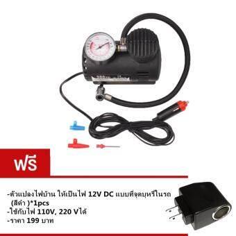 Car เครื่องสูบลมยางแบบพกพา รุ่น (Black) ฟรี ตัวแปลงไฟบ้าน ให้เป็นไฟ 12V DC แบบที่จุดบุหรี่ในรถ สีดำ