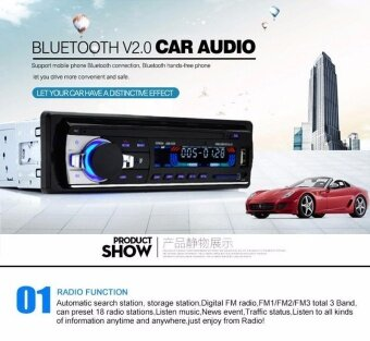 Car Radio 12V Bluetooth V2.0 JSD520 Car Stereo In-dash 1 Din FM Aux In Receiver - intl