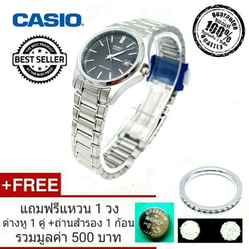 Casio นาฬิกาข้อมือผู้หญิง ของแท้ 100% รับประกัน 1 ปี สายสแตนเลสสีเงิน หน้าปัดสีดำ รุ่น LTP-1183A-1ADF ที่นี่ลดเยอะสุด