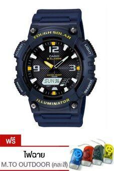 ราคา Casio นาฬิกาข้อมือ รุ่น AQ-S810W-2AV - Dark Blue (Free Flash light 1 ชิ้น)
