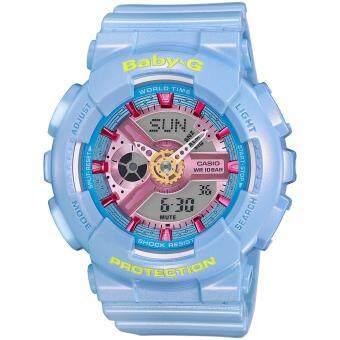 นาฬิกาข้อมือ CASIO BABY Gรุ่น BA 110CA 2A สีฟ้าพาสเทล