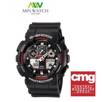 Casio G-Shock นาฬิกาข้อมือผู้ชาย สีดำ สายเรซิ่น รุ่น GA-100-1A4ประกันCMG