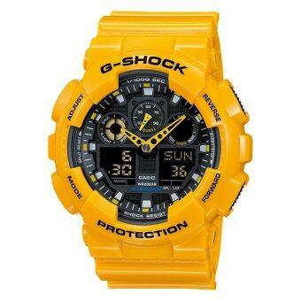 Casio G-Shock นาฬิกาข้อมือผู้ชาย สายเรซิน รุ่น GA-100A-9A (สีเหลือง)