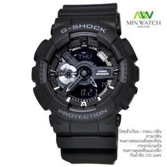 Casio G-Shock นาฬิกาข้อมือผู้ชายสีดำ สายเรซิ่น รุ่น GA-110-1B