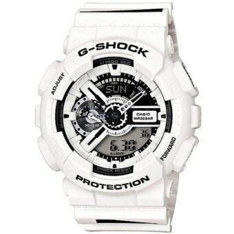 2561 Casio G-Shock นาฬิกาข้อมือผู้ชาย สายเรซิ่น รุ่น GA-110MH-7A X MAHARISHI LIMITED EDITION - สีขาว
