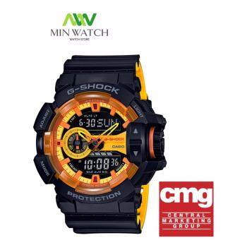 Casio G-Shock นาฬิกาข้อมือผู้ชาย สายเรซิ่น รุ่น GA-400BY-1A
