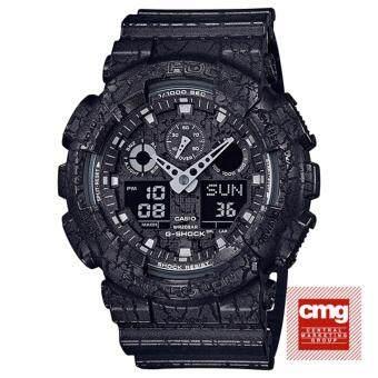 ราคา CASIO G-SHOCK นาฬิกาข้อมือผู้ชาย สายเรซิ่น รุ่น Limited Edition GA-100CG-1A