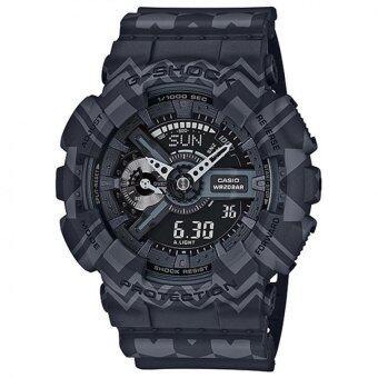 Casio G-Shock Men's Black Resin Strap Watch GA-110TP-1A
