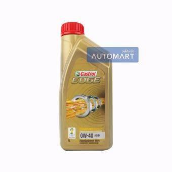 CASTROL น้ำมันเครื่อง EDGE 0W-40 1ลิตร