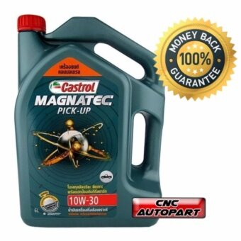 ต้องการขาย CASTROL น้ำมันเครื่อง MAGNATEC PICK-UP 10W-30 สำหรับรถปิคอัพเครื่องยนต์คอมมอนเรล 6 ลิตร