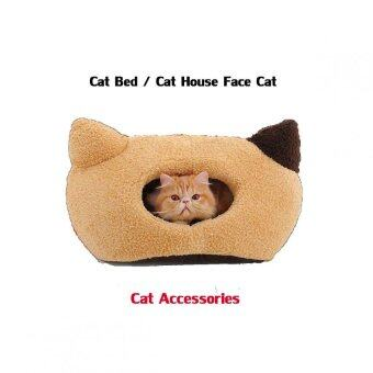 Cat Accessories ที่นอนแมว บ้านแมว รูปทรงหน้าแมว