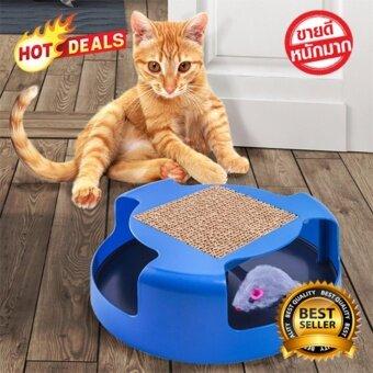 ของเล่นแมว วงล้อ จับหนู ที่ลับเล็บแมว ที่ฝนเล็บแมว ที่ข่วนเล็บแมว Cat & Mouse Chase Toy สีฟ้า ของเล่นสัตว์เลี้ยง สินค้าสัตว์เลี้ยง ของเล่นสัตว์เลี้ยง