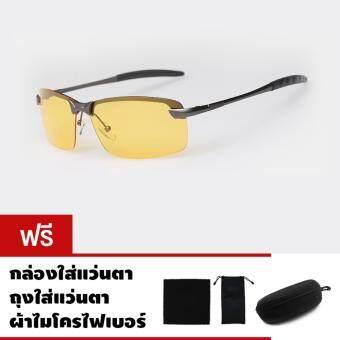 CAZP แว่นตากันแดด ทรงสี่เหลี่ยมผืนผ้า Polarized สำหรับขับรถตอนกลางคืน ป้องกันการเกิดอุบัติเหตุ กรอบเงิน/เลนส์เหลือง (Black/Yellow Night Vision) 66mm