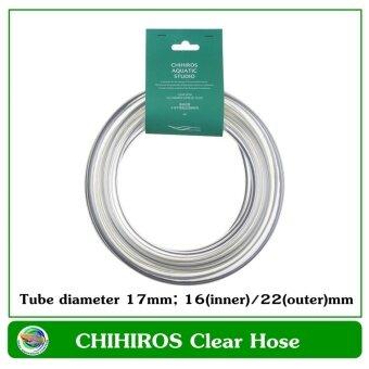 CHIHIROS Clear Hose สายยางใส 16/22 สำหรับต่อกับกรองนอกตู้
