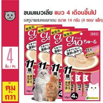 Ciao ขนแมวเลีย ขนมแมว รสปลาทูน่าผสมคอลลาเจน สำหรับแมว 4 เดือนขึ้นไปขนาด 14 กรัม (4 ซอง/ แพ็ค) x 4 แพ็ค