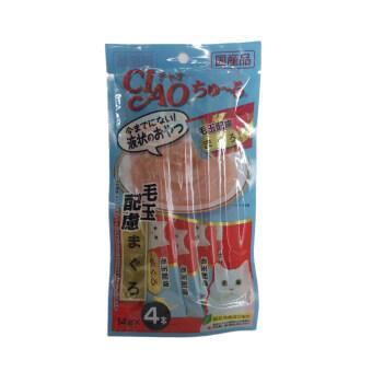 CIAO ขนมแมวเลีย เชาชูหรุ ชนิดซอง รสปลาทูน่าผสมไฟเบอร์ ป้องกันก้อนขนขนาด 4 x 14g