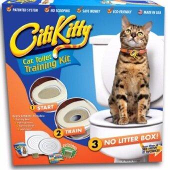 Citikitty ชุดฝึกแมวเข้าห้องน้ำ สำหรับแมวทุกวัย Cat Toilet Training
